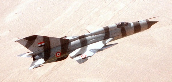 Egyptian-Aircraft--600x289